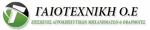 GaioTexniki.gr